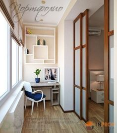 Glass doors with sheer curtains to allow light into family room but also create privacy for office Ideas Terraza, My House Plans, Apartment Balcony Decorating, Piano Room, Small Room Design, Home Office Furniture, Cozy House, Home Projects, Small Spaces