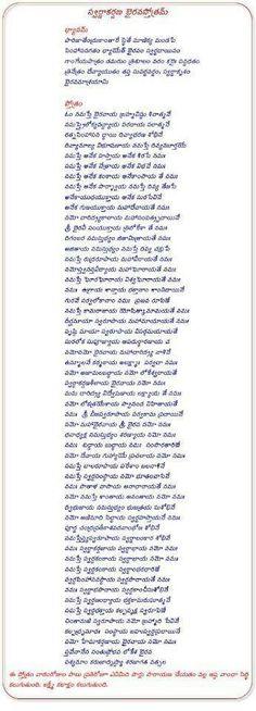 B Vedic Mantras, Hindu Mantras, Hindu Vedas, Sanskrit Mantra, Mahakal Shiva, Hindu Dharma, Devotional Quotes, Durga Goddess, Hindus