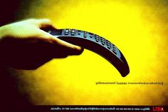 Advertiser: Pfizer, Inc. Brand name: Viagra Product: Viagra Documentary Agency: Dentsu Y&R Country: Thailand Category: Health & Pharmaceutical Products Released: February 2000 Credits & Description: Creators Copywriter: PASSAPOL LIMPISIRISAN Art Director: WIBOON LEEPAKPREEDA