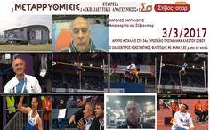 ΣΤΙΒΟΣ+σπορ / STIVOS+spor: ΚΑΡΟΛΟΣ ΣΑΡΓΟΛΟΓΟΣ: Αργυρό μετάλλιο ο Κώστας Φιλλι...