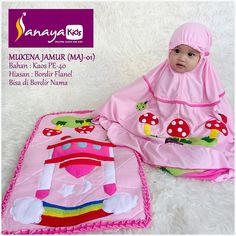 Prayer Rug, Paper Crafts For Kids, Hijab Outfit, Islamic Art, Ramadan, Hijab Fashion, Muslim, Prayers, Embroidery