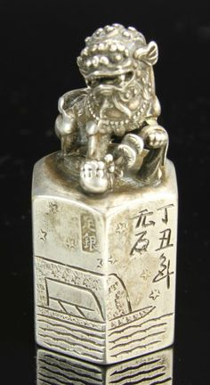 chinese chops | Chinese Silver Seal Chop : Lot 250