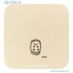 610 #illustration #hedgehog #イラスト #ハリネズミ #illustagram