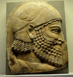 Head of a Tribute Bearer from Khorsabad