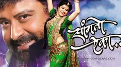 Sangto Aika First Look Posters