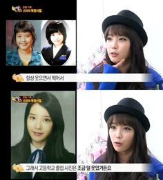 IU reveals why she looked different in her past graduation photos