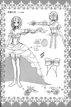 Haitoku no Hana - Kagamine Rin Character Concept, Character Art, Character Design, Art Reference Poses, Drawing Reference, Vocaloid Characters, Fox Wedding, Kagamine Rin And Len, Aizawa Shouta