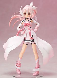 Yuki Yuna 1/8th PVC Figurine. Yuki Yuna is a Hero.