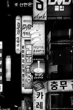 Streets of Seoul .