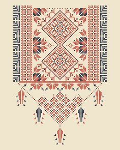Illustration about Vector pattern design with Palestinian traditional embroidery motif. Illustration of culture, palestinian, carpet - 132959023 Russian Embroidery, Hand Embroidery Patterns, Embroidery Designs, Cross Stitch Designs, Cross Stitch Patterns, Cross Stitch Geometric, Palestinian Embroidery, Tote Pattern, Mosaic Patterns