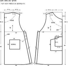 원피스형 앞치마 패턴구해요.. Clothing Patterns, Sewing Patterns, Pattern Drafting Tutorials, Korean Hanbok, Sewing Aprons, Apron Designs, Apron Dress, Pinafore Dress, Yoga Fashion