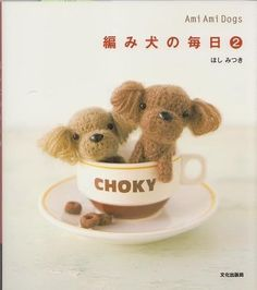 Hey, j'ai trouvé ce super article sur Etsy, chez https://www.etsy.com/fr/listing/59446011/ami-ami-chiens-vol2-mitsuki-hoshi