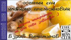 Мужской клуб олег клуб цс в москве официальный сайт