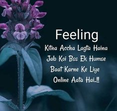 Haa I know its u my jaan True Feelings Quotes, Reality Quotes, Attitude Quotes, True Quotes, Motivational Quotes, Love Life Quotes, Best Love Quotes, Romantic Love Quotes, Tough Girl Quotes