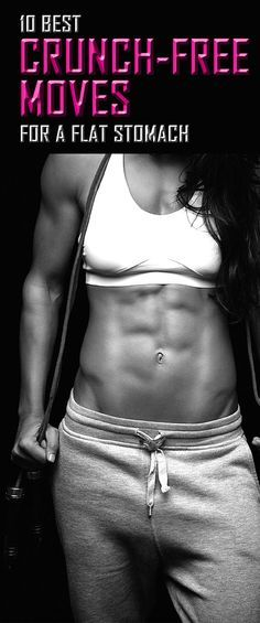 10 moves other than crunches for exercising abdominal muscles