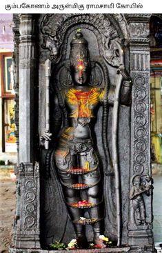 Magnificent Lord Rama at Arulmigu Ramaswamy Temple at Kumbakonam, Tamilnadu, India. 🌹🙏