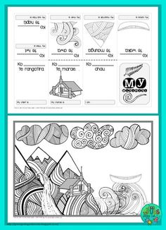 FREE Mihi/Pepeha template by Green Grubs Garden Club Art Activities For Kids, Teaching Activities, Teaching Tools, Art For Kids, Teaching Ideas, School Resources, Teacher Resources, Treaty Of Waitangi, Waitangi Day