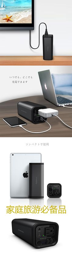 what is portable power supply? ------A power supply is a power bank that supplies electric energy to another devices. Solar Panel System, Panel Systems, Solar Panels, Camping Trailer For Sale, Camping Trailers, Ups Power Supply, Solar Powered Generator, Colorado Springs Camping, Tent Camping Beds