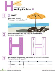 Worksheets: H is for Hot! Practice Writing the Letter H