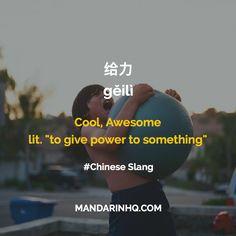 MORE: § #learnchinese #mandarinhq #chinesephrases #chineselessons #mandarinlessons #chineselanguage #chineseidioms #chinesesayings #chineseculture