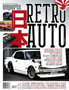 Japanese Retro Auto is a Japanese motor magazine. It is well designed and offers an insight look with many classic cars including vintage Japanese classics and the usual others. It also includes event coverage and workshop features from the most interesting and respected places in Japan.