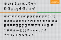 Marathi Calligraphy Fonts Download