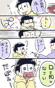 【年の差パロ】野菜食べよう末松