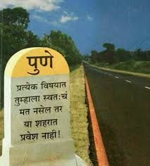 Image result for puneri patya Funny Attitude Quotes, Cute Funny Quotes, Sweet Quotes, Funny Dp, Crazy Funny Memes, Funny Texts, Motivational Quotes For Life, Meaningful Quotes, Life Quotes