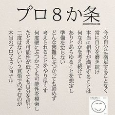 苦労を見せるのはプロではない|女性のホンネ川柳 オフィシャルブログ「キミのままでいい」Powered by Ameba