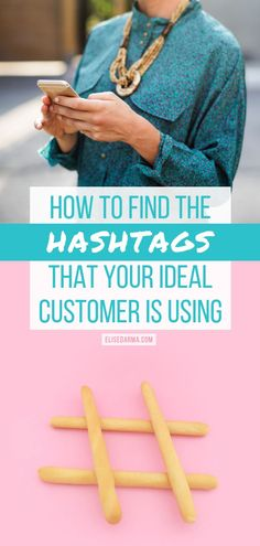 How to find the hashtags that your ideal customer is using - Elise Darma Free Instagram, Instagram Blog, Instagram Posts, Content Marketing, Social Media Marketing, Marketing Ideas, Business Profile, Social Media Influencer, Online Entrepreneur