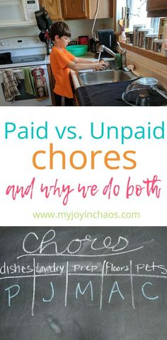 Unpaid Chores - and why we do both should you pay your child for doing chores? See why we choose to do both!should you pay your child for doing chores? See why we choose to do both! Single Parenting, Parenting Advice, Kids And Parenting, Parenting Classes, Foster Parenting, Chores And Allowance, Allowance For Kids, Parenting Workshop, Weekly Chores