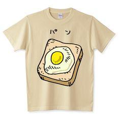 「あまり美味しくなさそうなパン」デザインの5.6オンスTシャツ (Printstar)です。3点以上で送料無料。関連タグ「食べ物,目玉焼き,パン,朝食,フード,食パン,トースト,朝ごはん,チューリキーノ」デザイン説明:でっかく印刷されたインパクト大きめのパンです | Tシャツトリニティは多種多様なデザイナーが出店するデザインTシャツ通販専門モールです。
