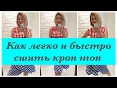 Сайт: http://durinina.wix.com/portniha Канал you tube:Levemarina Вконтакте: https://vk.com/id322440972 Instagram:marinadurinina