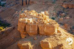 26 صورة ستجعلك ترغب السفر إلى اليمن Socotra, Middle East, Travel, Scenery, Viajes, Destinations, Traveling, Trips