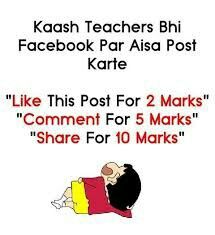 Haan kaashhhhhhhh😁😁😁😁 bohot hi maza aa jati mein fd bhi open kr leti😅😅😅 Latest Funny Jokes, Some Funny Jokes, Crazy Funny Memes, Really Funny Memes, Funny Relatable Memes, Funny Facts, Hilarious Memes, Funny Quotes In Hindi, Cute Funny Quotes