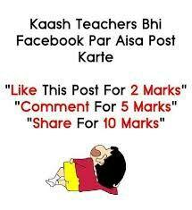 Haan kaashhhhhhhh😁😁😁😁 bohot hi maza aa jati mein fd bhi open kr leti😅😅😅 Funny School Jokes, Some Funny Jokes, Crazy Funny Memes, Really Funny Memes, Funny Relatable Memes, Funny Facts, Exams Funny, Hilarious Memes, Funny Quotes In Hindi