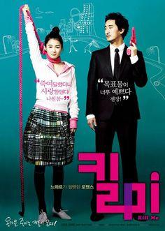 Kiss Me Kill Me / Öp Beni, Öldür Beni / 2009 / Güney Kore / Online Film İzle - Yeppudaa
