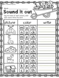 Teach kids reading and math with fun. An excellent pack with a lot of sight word, word work, reading and other literacy activities and practice. It also contains a lot of engaging math worksheets for counting, addition and subtraction, shapes, measurement etc. #springworksheets #summeractivities #fallworkbook #winterprintables #firstgrademath #homeschoolreading Blends Worksheets, Literacy Worksheets, First Grade Worksheets, First Grade Activities, Teaching First Grade, Teaching Phonics, Math Literacy, Homeschool Kindergarten, First Grade Classroom