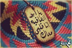 Náhrdelníky - Amulet - Hadutah Nubeyah