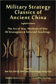Suggested book of the day - Military Strategy Classics of Ancient China - English & Chinese
