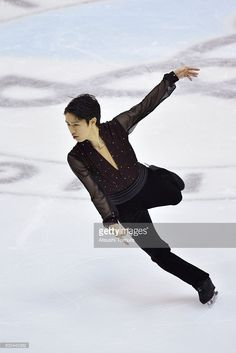 Sei Kawahara of Japan competes in the Men short program during the day one of…