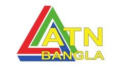 ATN Bangla is a Bengali language digital cable television channel. It transmits from its studio in Dhaka, Bangladesh. The channel offers a wide variety of programming including news, movies, dramas, talk shows and more. Tv Channel List, 24 Hours News, Cricket Streaming, Digital Cable, Live Channels, Cable Television, Bangla News, Logos, Dhaka Bangladesh