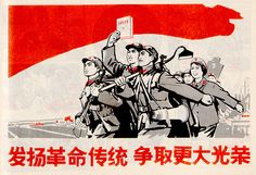 In China today, one can find posters for sale in stores and on the street from the Cultural Revolution of The Cultural Revolution was a time of turmoil, in which so many Chinese people sti. Chinese Propaganda Posters, Chinese Posters, Propaganda Art, Chinese Quotes, Revolution Poster, Mao Zedong, Children Of The Revolution, China Today, Communist Propaganda