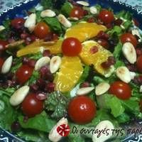 Σαλάτα γιορτινή Fruit Salad, Cobb Salad, Appetisers, Salad Recipes, Food And Drink, Cooking, Ethnic Recipes, Foods, Yummy Yummy