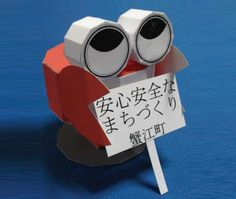PAPERMAU: Kanimaru Kun Mascot Paper Toy - by Prefecture Of Kanie Town