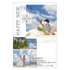 Stylish Natural 結婚報告年賀状デザイン【セミオーダー/データ納品】