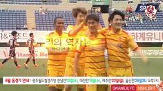 2015 광주FC 8월 홍보영상