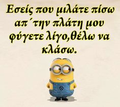 Greek Memes, Funny Greek Quotes, Funny Picture Quotes, Funny Photos, Minion Jokes, Minions Quotes, Very Funny Images, Funny Texts, Funny Jokes