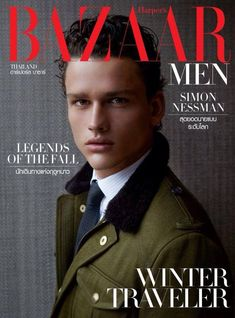 Supermodel Simon Nessman takes the cover of Harper's Bazaar Men Thailand with a shoot by Mitchell Nguyen McCormack. Simon is represented by Soul Artist Management. Simon Nessman, Ford Models, Male Models, Fashion Magazine Cover, Magazine Covers, Male Fashion Trends, Fashion Men, High Fashion, Harper's Bazaar