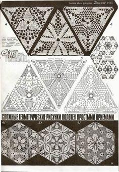 Patterns and motifs: Crocheted motif no. 39